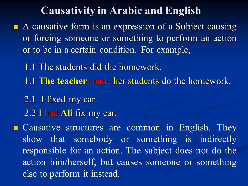 Causativity in Arabic and English