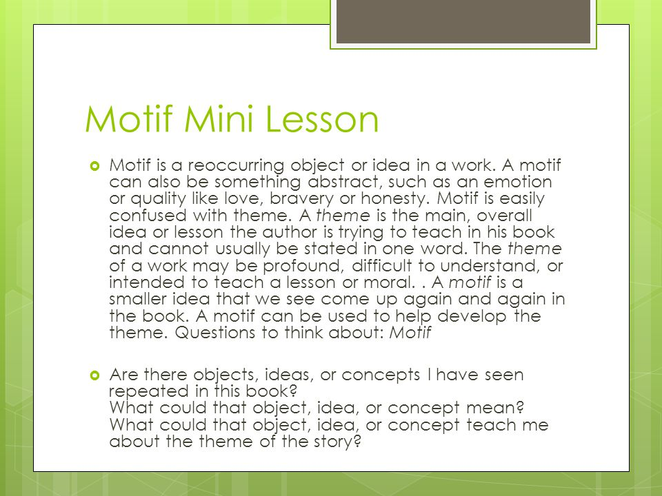 Motif Mini Lesson