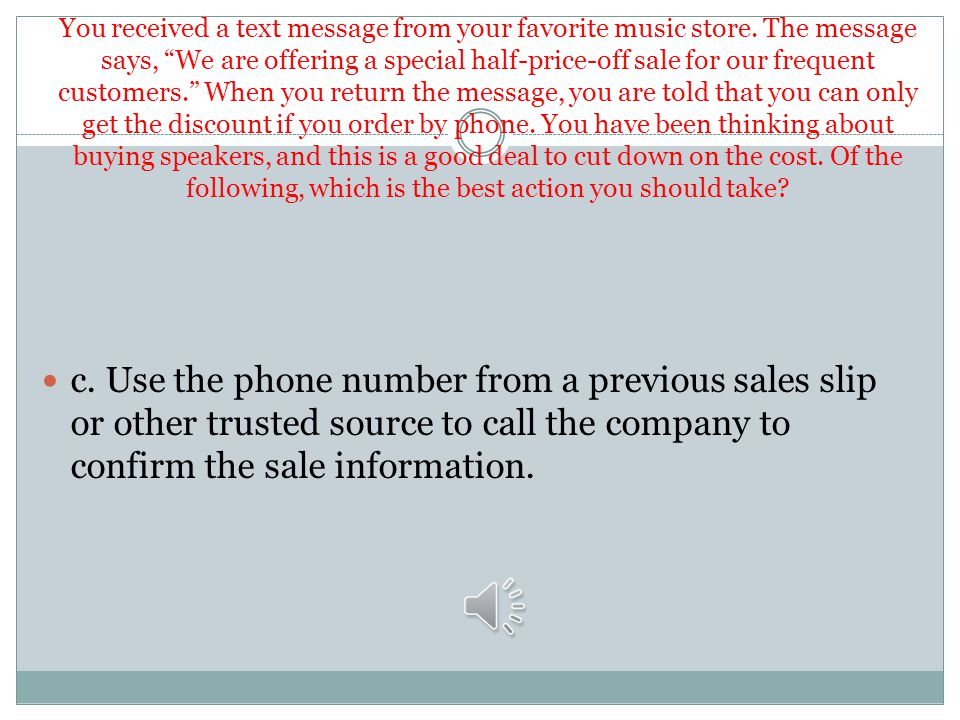 You received a text message from your favorite music store