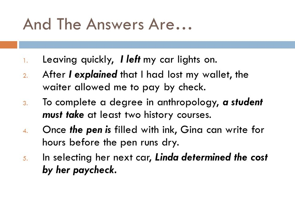 And The Answers Are… Leaving quickly, I left my car lights on.