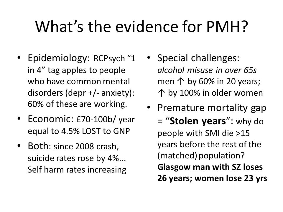 What's the evidence for PMH