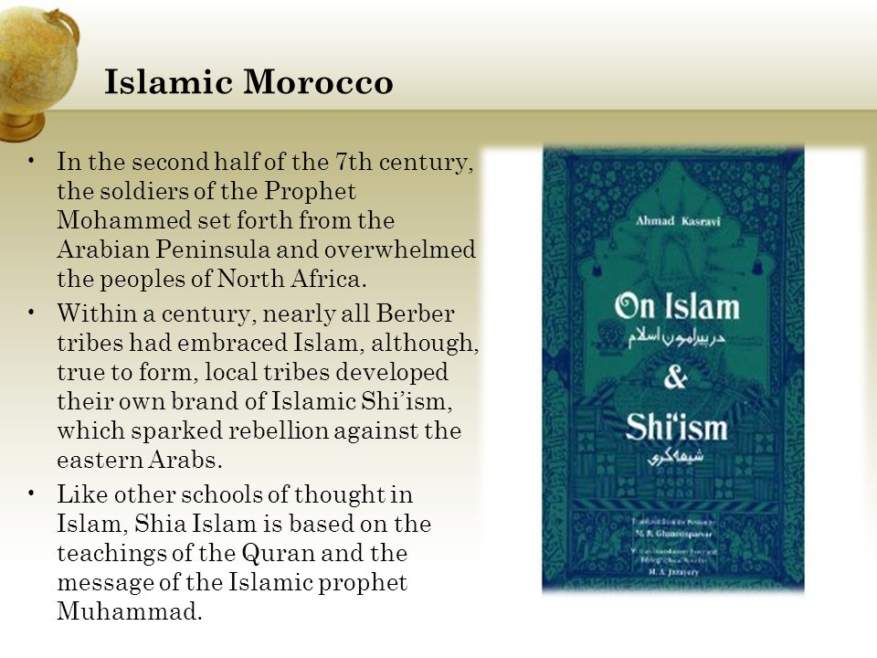 Islamic Morocco