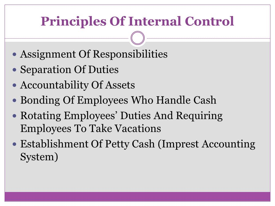 Principles Of Internal Control