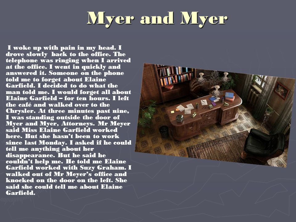 Myer and Myer