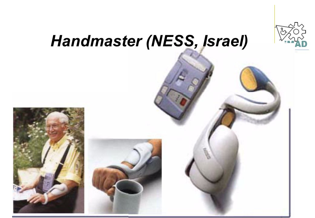 Handmaster (NESS, Israel)