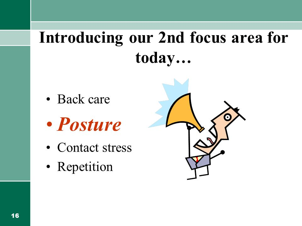 Introducing our 2nd focus area for today…