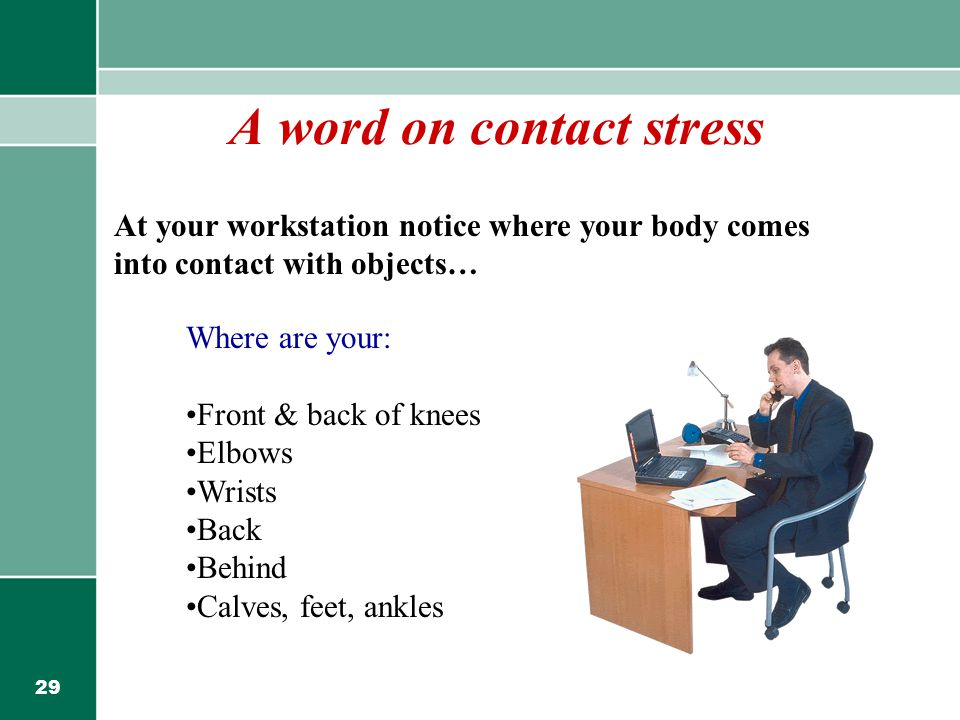 A word on contact stress