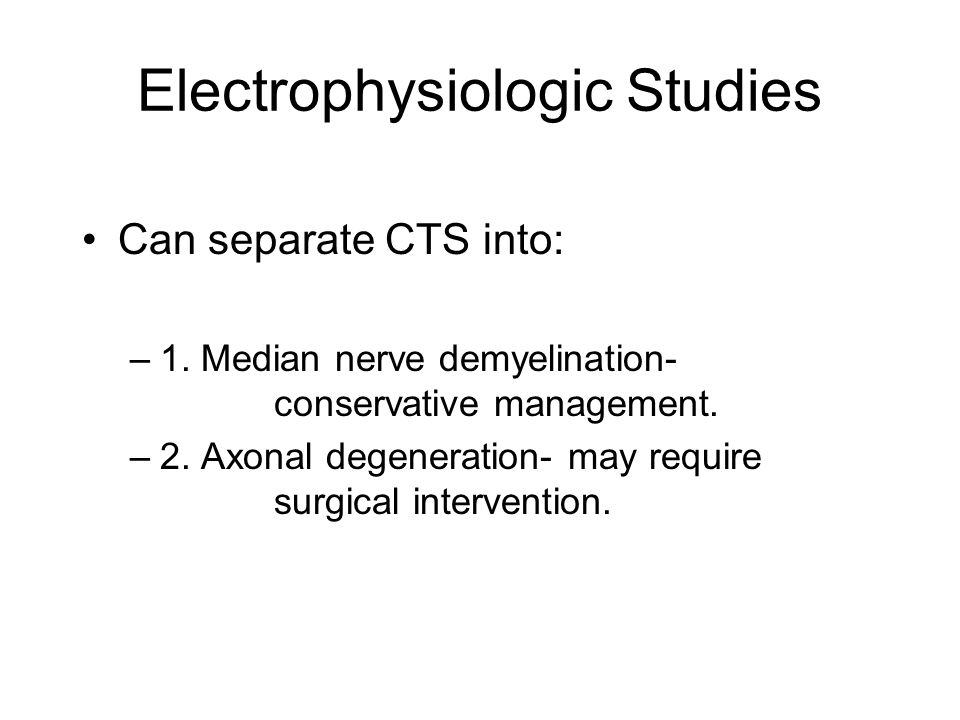 Electrophysiologic Studies