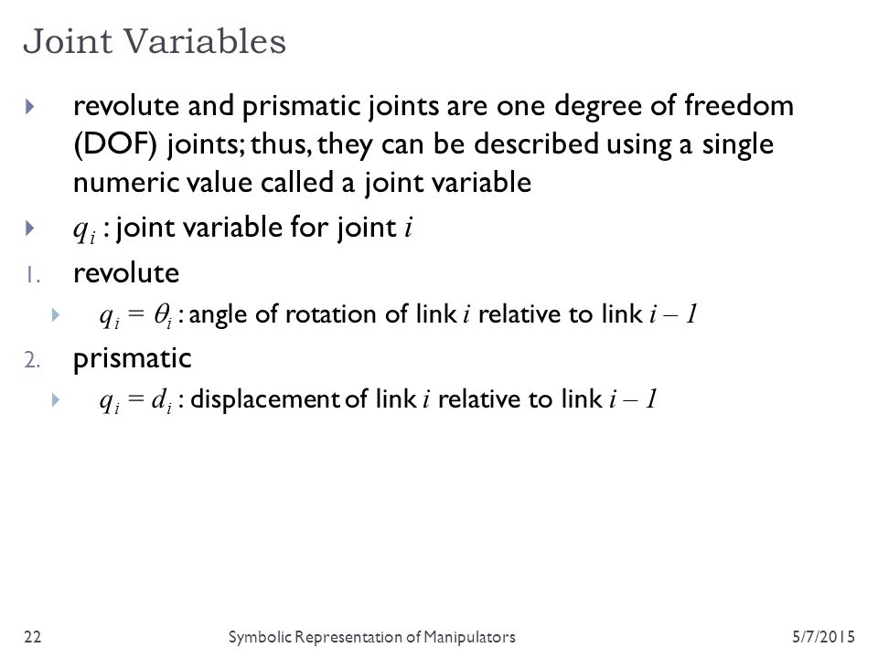 Joint Variables