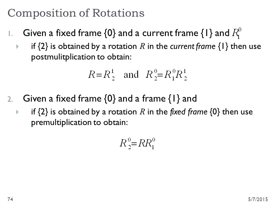 Composition of Rotations