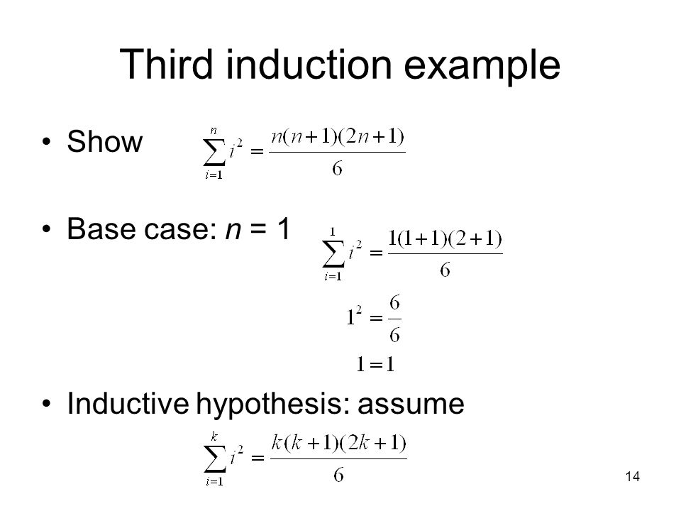 Third induction example