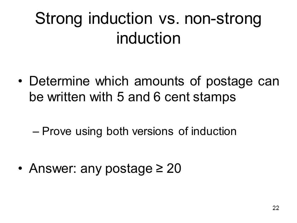 Strong induction vs. non-strong induction