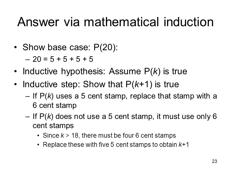 Answer via mathematical induction