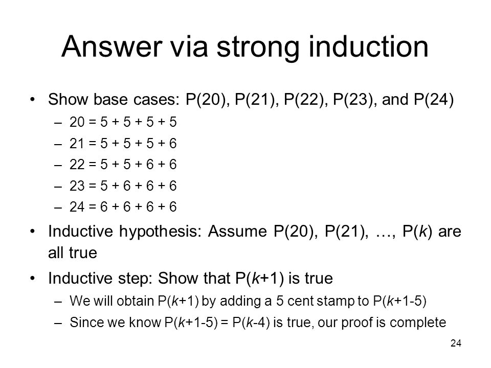 Answer via strong induction