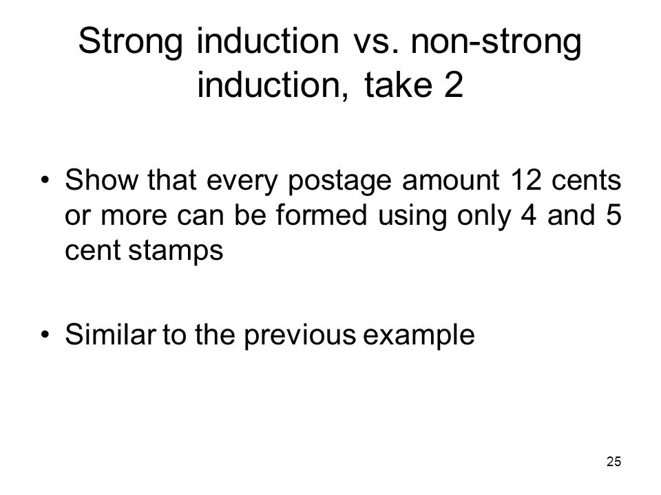 Strong induction vs. non-strong induction, take 2