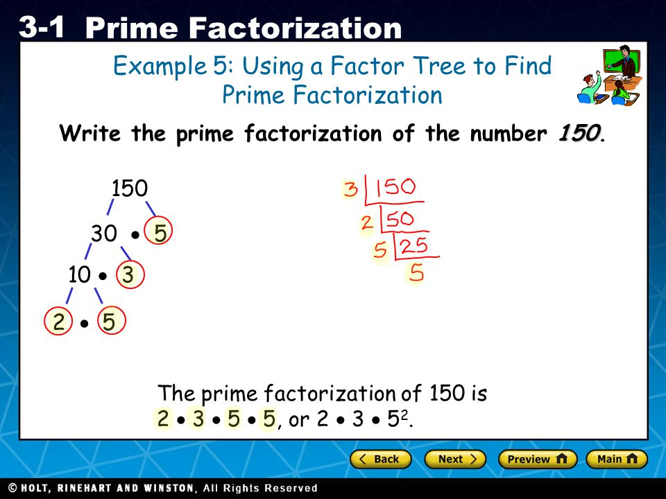 Write the prime factorization of the number 150.