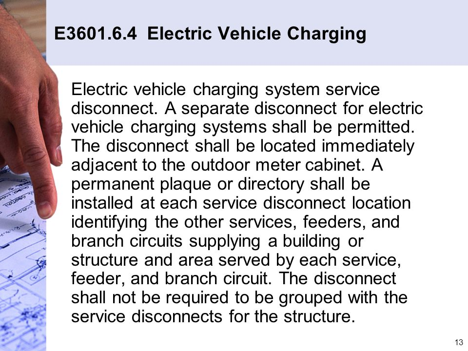 E3601.6.4 Electric Vehicle Charging