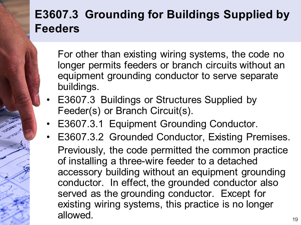 E3607.3 Grounding for Buildings Supplied by Feeders