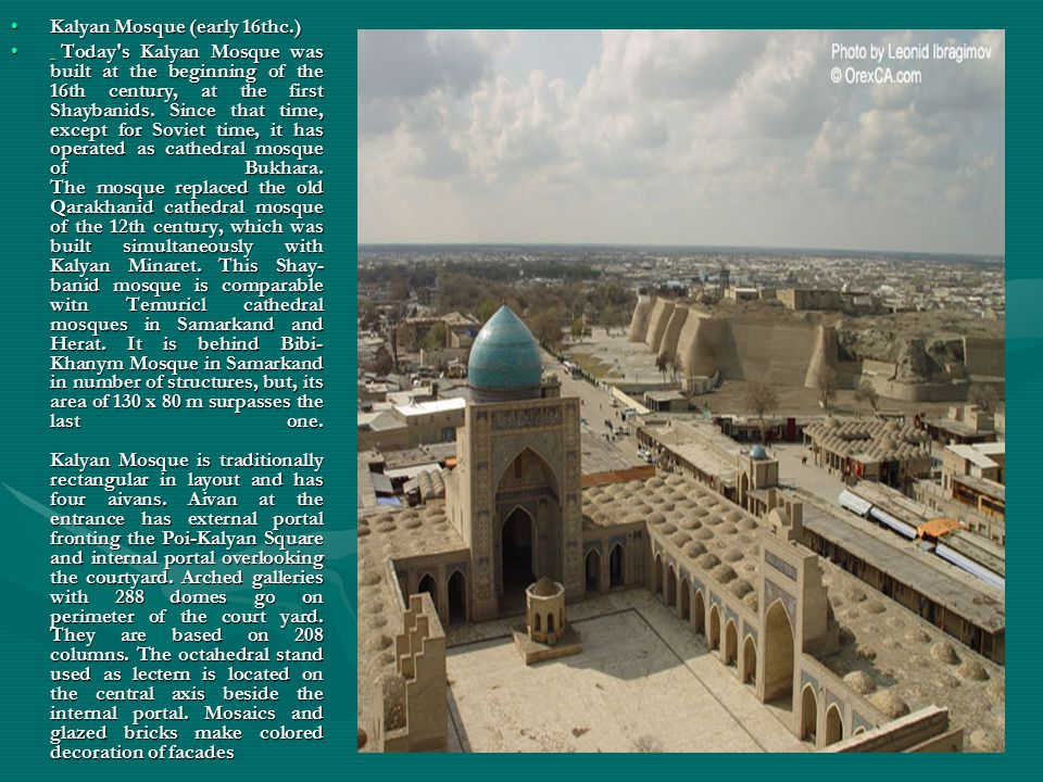 Kalyan Mosque (early 16thc.)