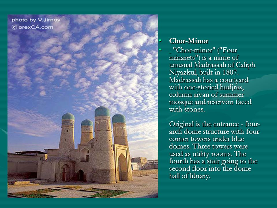 Chor-Minor