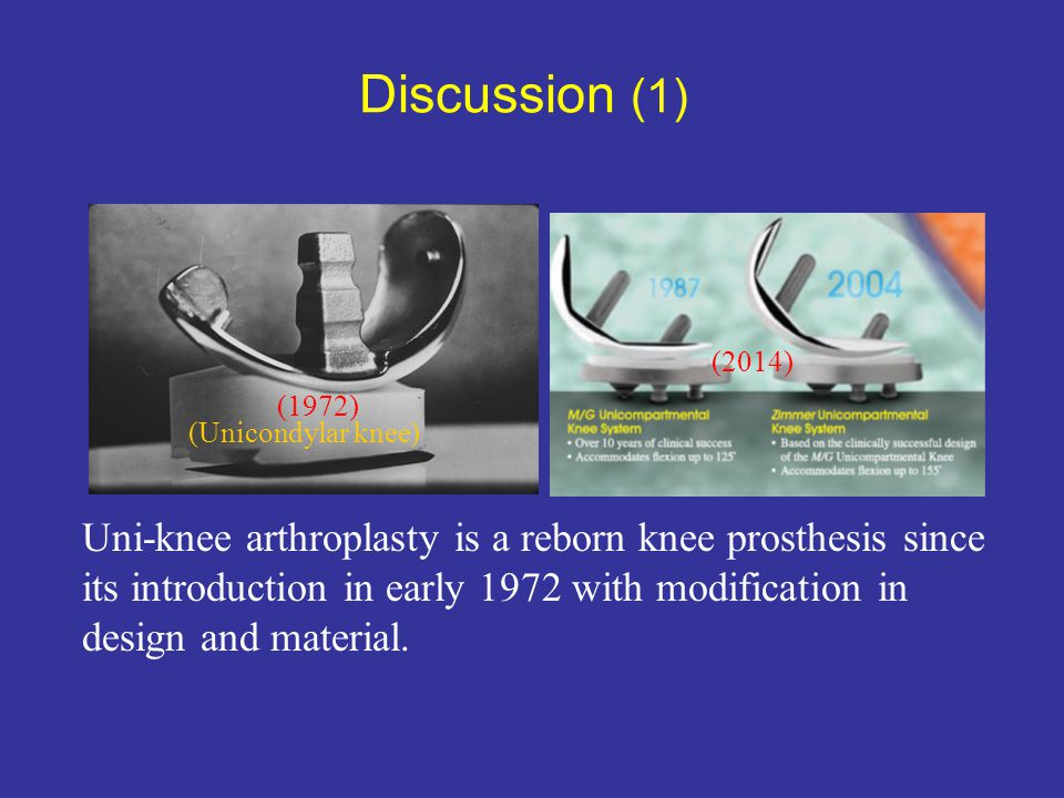 Discussion (1) Uni-knee arthroplasty is a reborn knee prosthesis since