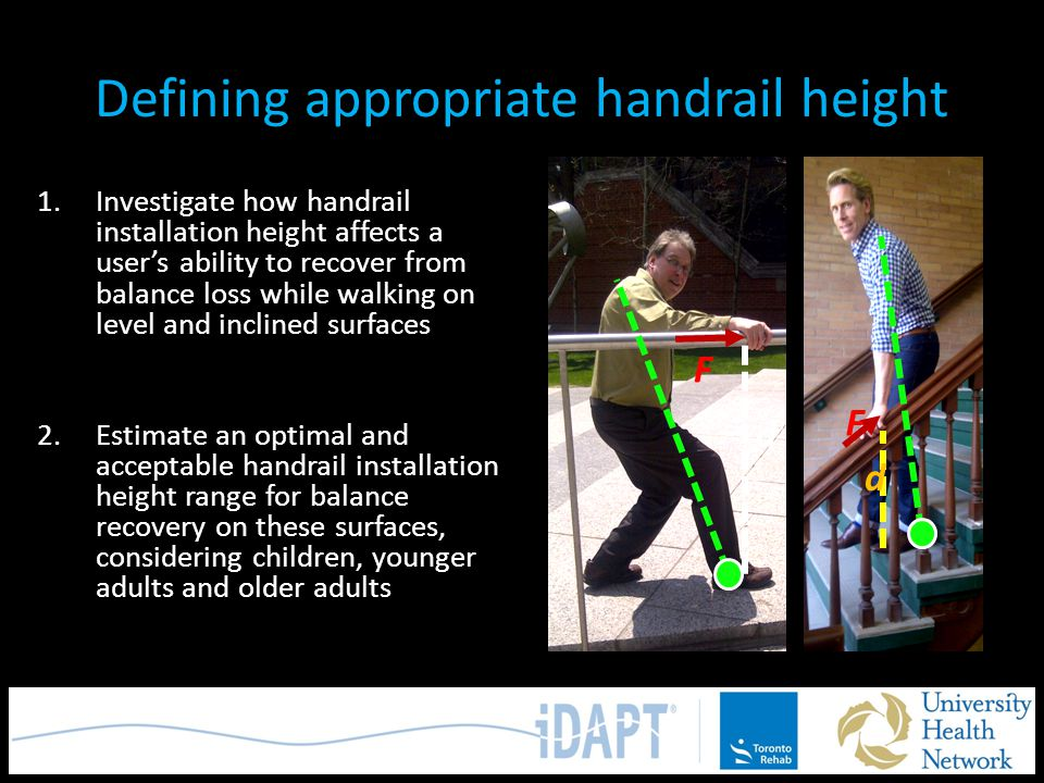 Defining appropriate handrail height