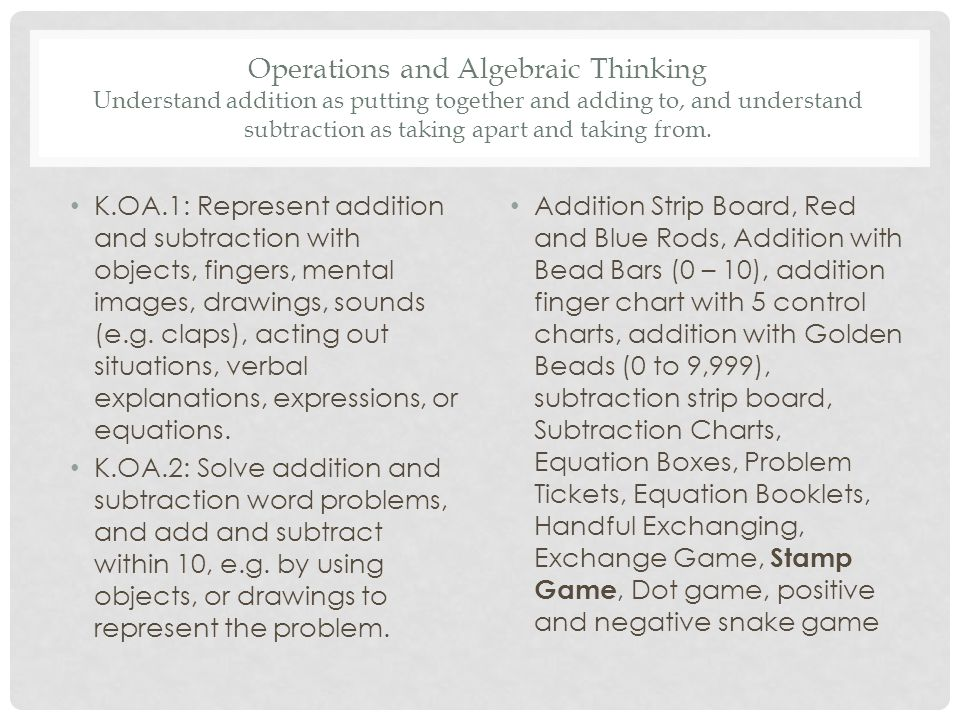 Operations and Algebraic Thinking Understand addition as putting together and adding to, and understand subtraction as taking apart and taking from.