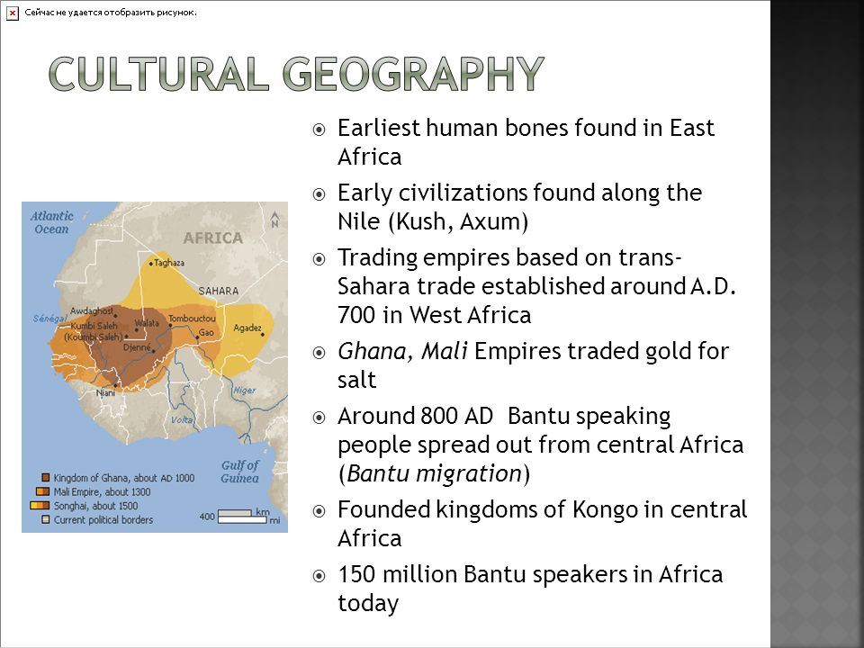 Cultural Geography Earliest human bones found in East Africa