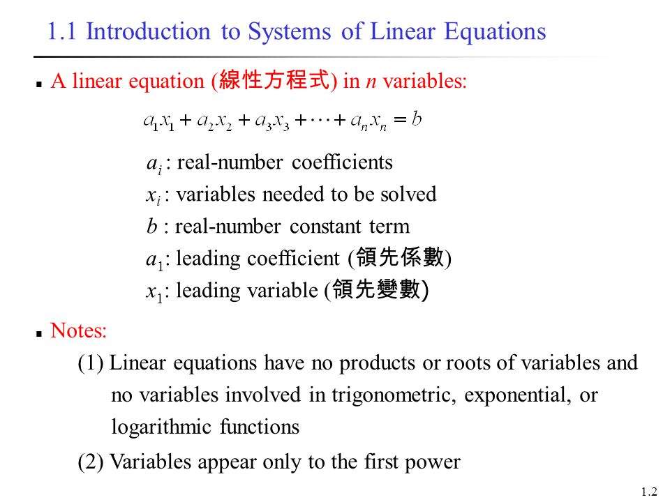 1.1 Introduction to Systems of Linear Equations