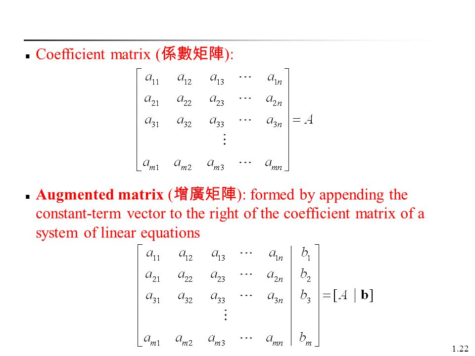Coefficient matrix (係數矩陣):