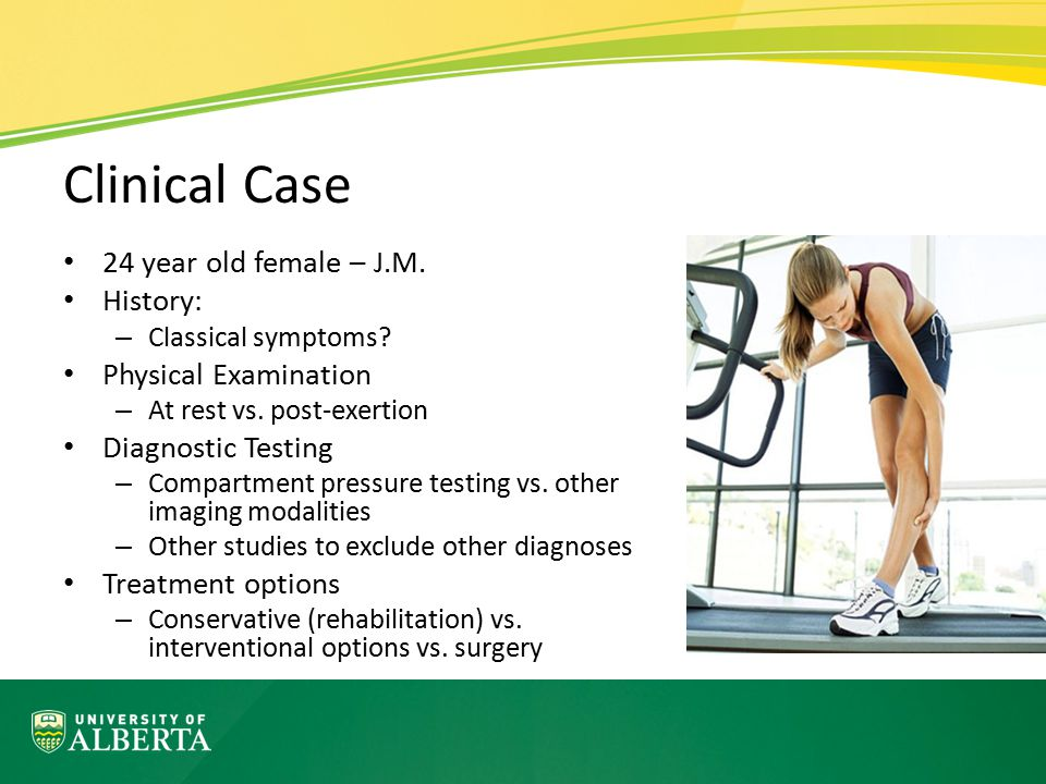 Clinical Case 24 year old female – J.M. History: Physical Examination