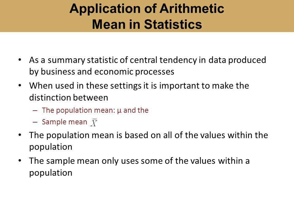 arithmetic mean in statistics pdf