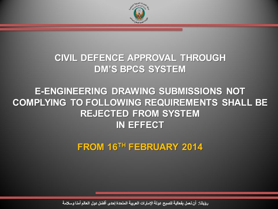 CIVIL DEFENCE APPROVAL THROUGH