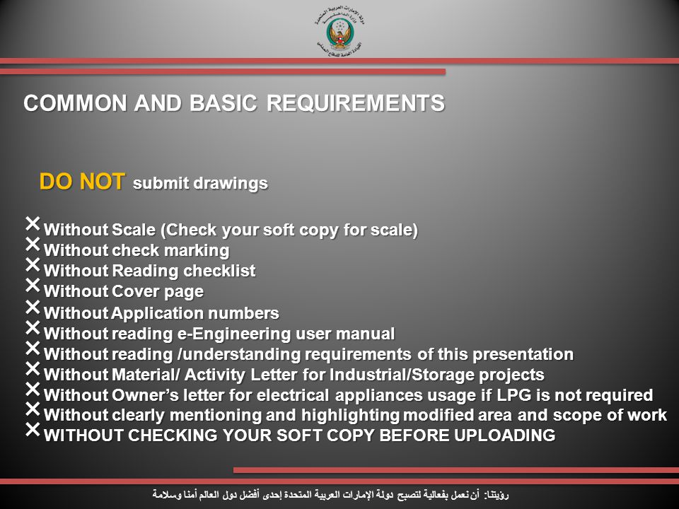 COMMON AND BASIC REQUIREMENTS
