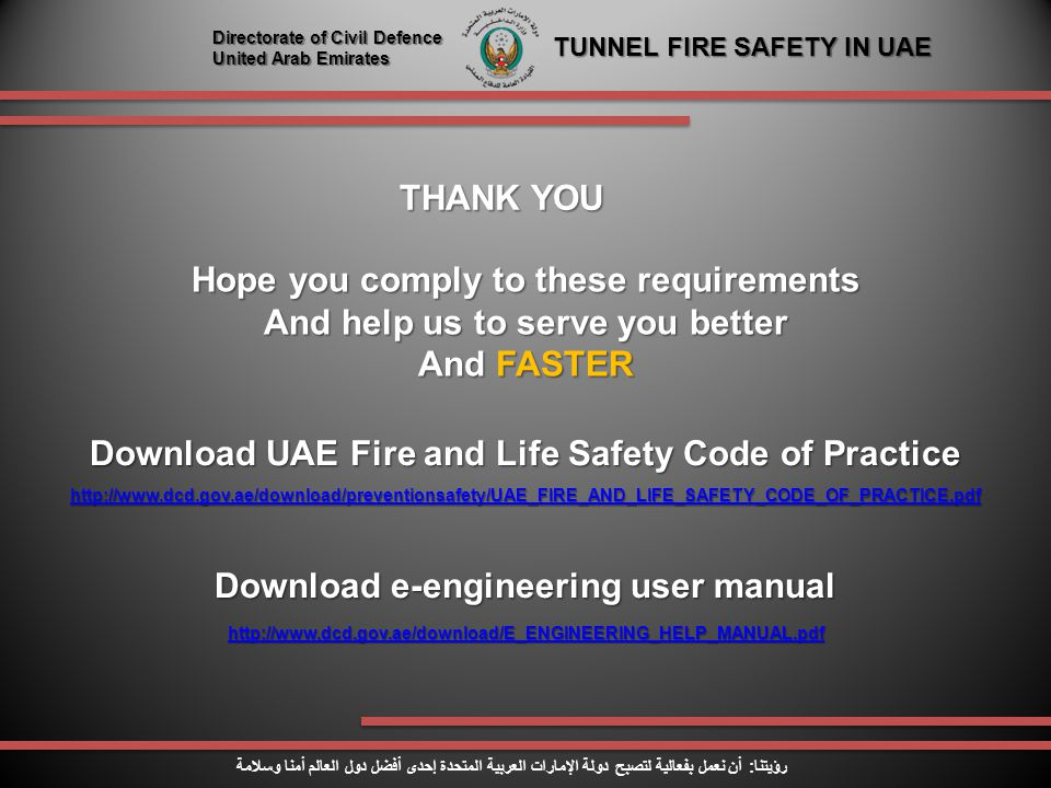 Hope you comply to these requirements And help us to serve you better