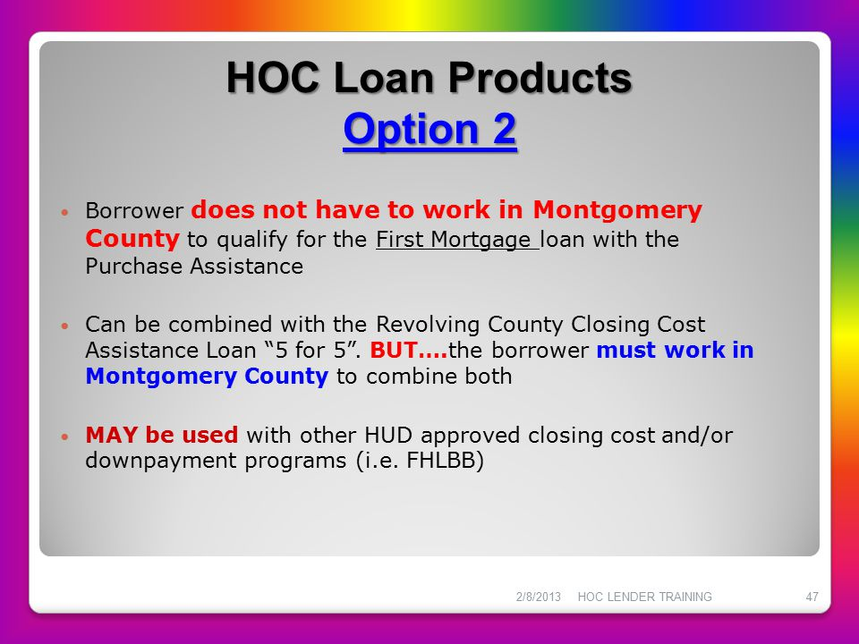 HOC Loan Products Option 2