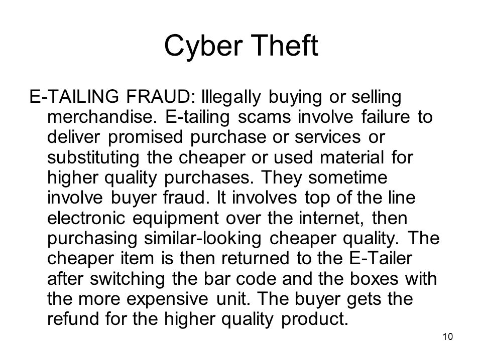Cyber Theft