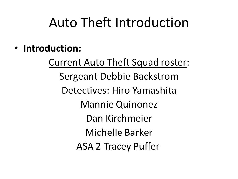 Auto Theft Introduction
