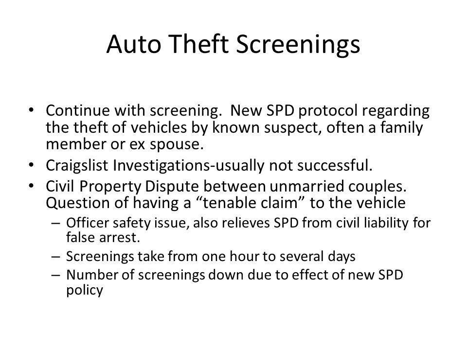 Auto Theft Screenings