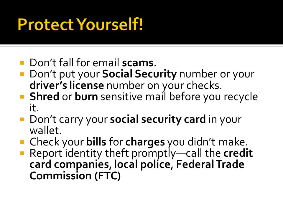 Protect Yourself! Don't fall for email scams.