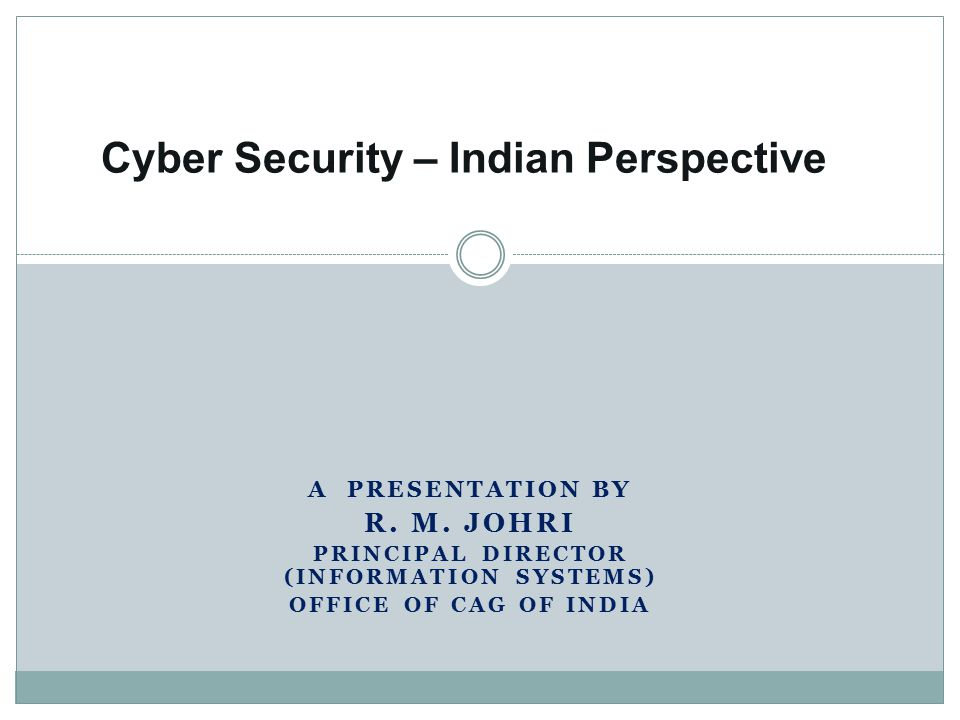 data servers in india cyber security law