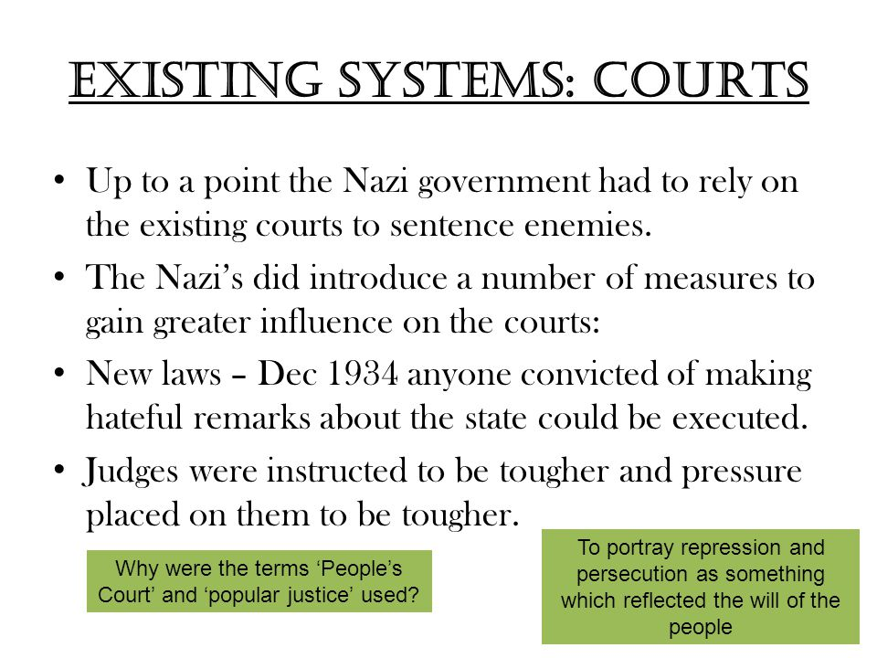 Existing systems: Courts