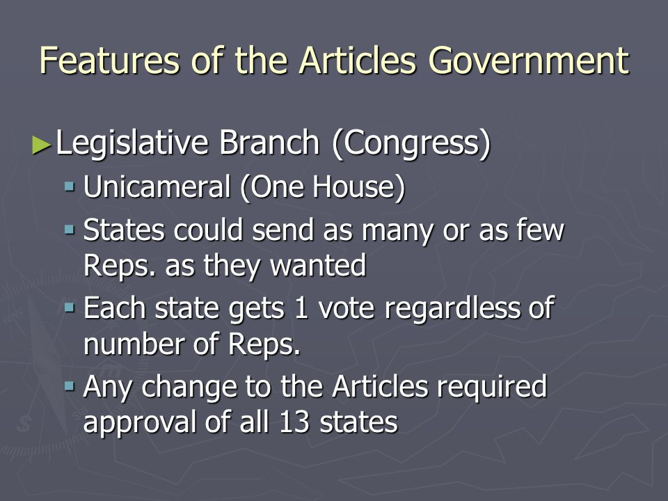 Features of the Articles Government