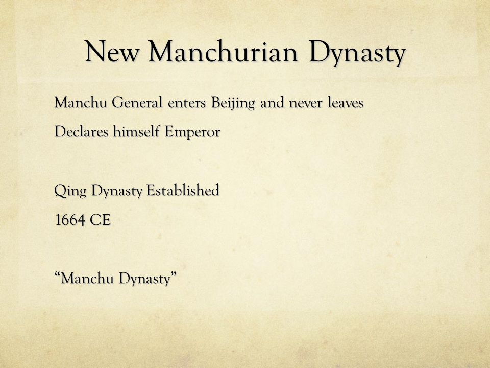 New Manchurian Dynasty