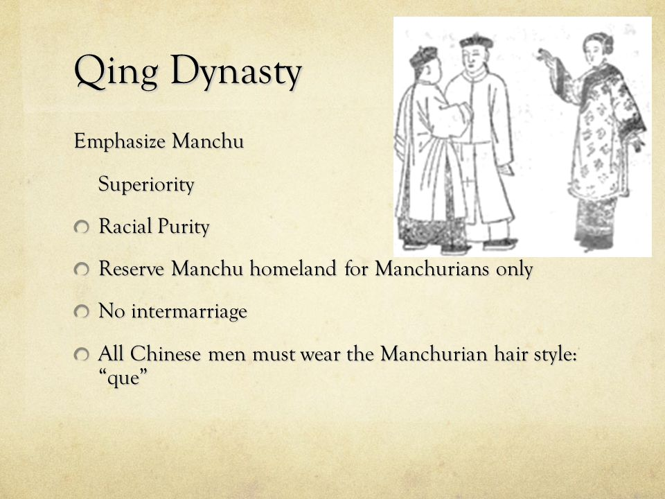 Qing Dynasty Emphasize Manchu Superiority Racial Purity