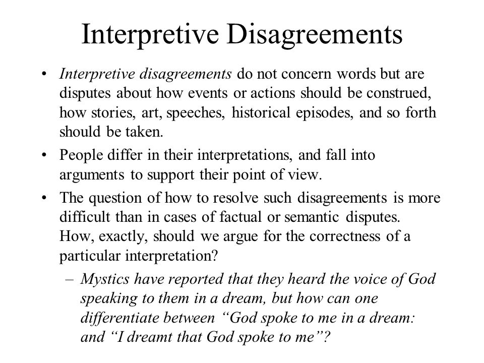 Interpretive Disagreements