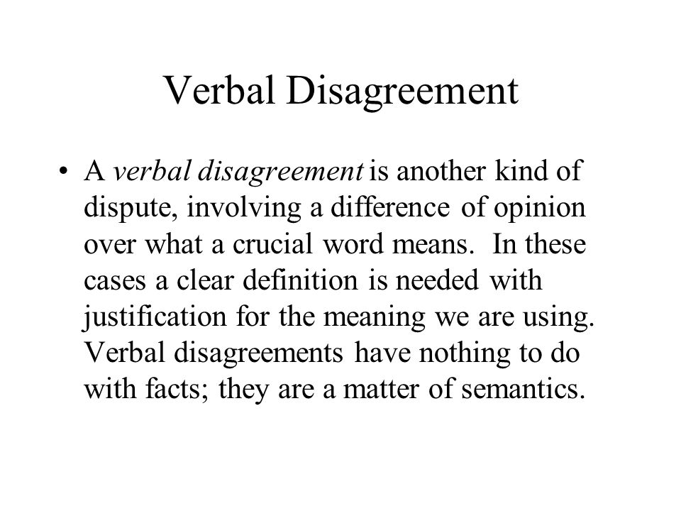 Verbal Disagreement