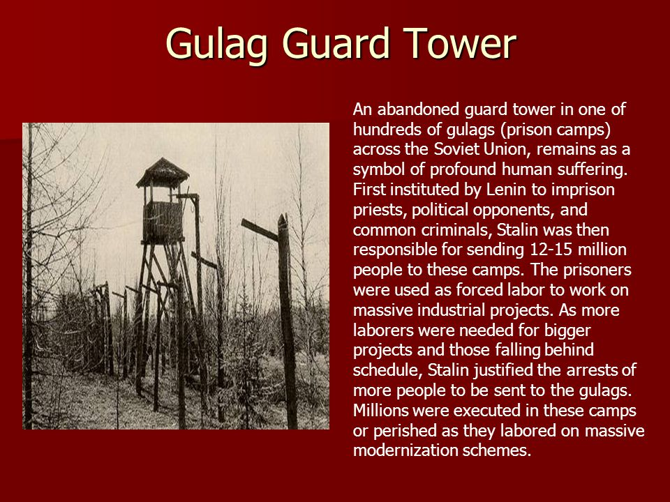 Gulag Guard Tower