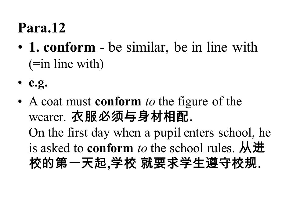 1. conform - be similar, be in line with (=in line with)