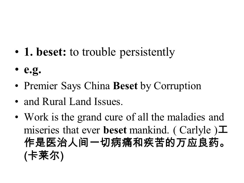 1. beset: to trouble persistently e.g.